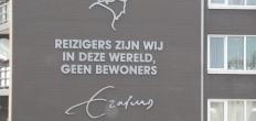 Rotterdam en Gouda opgeroepen tot Erasmusverbinding